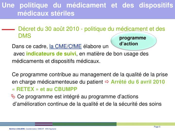 Décret du 30 août 2010 - politique du médicament et des DMS