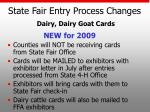 state fair entry process changes23