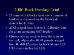 2006 buck feeding trial