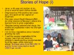 stories of hope i