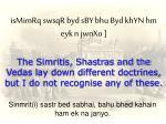 sinmrit i sastr bed sabhai bahu bhed kahain ham ek na janyo
