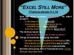 excel still more 1thessalonians 4 1 10