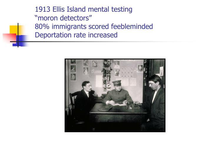 1913 Ellis Island mental testing