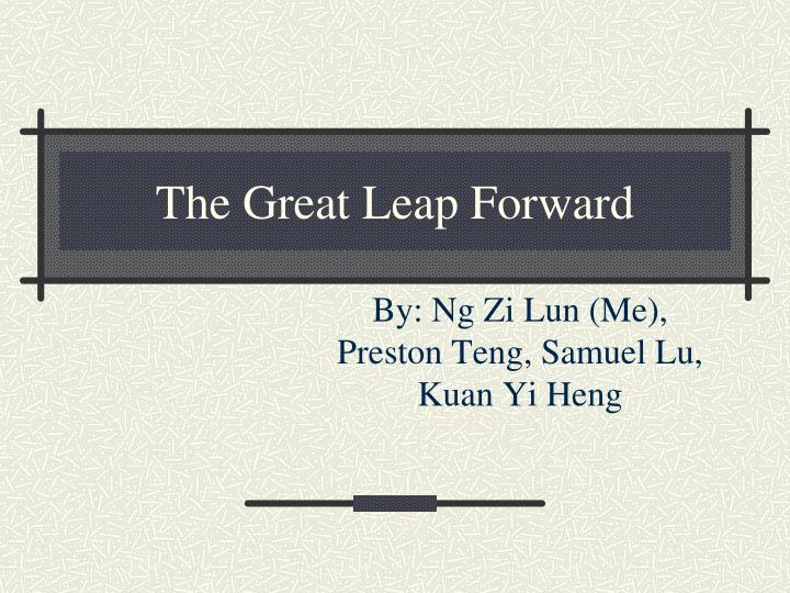 the great leap forward n.