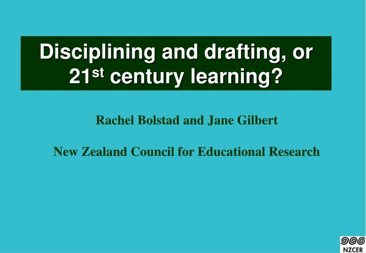 Disciplining and drafting or 21 st century learning