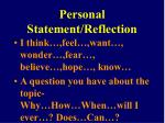 personal statement reflection