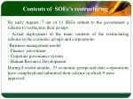 contents of soes s restructuring2
