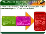 weakness of the government bodies in managing soes
