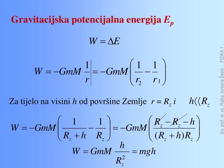 Gravitacijska potencijalna energija