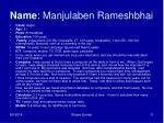 name manjulaben rameshbhai