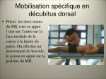 mobilisation sp cifique en d cubitus dorsal