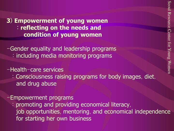 Seoul Resource Center for Young Women