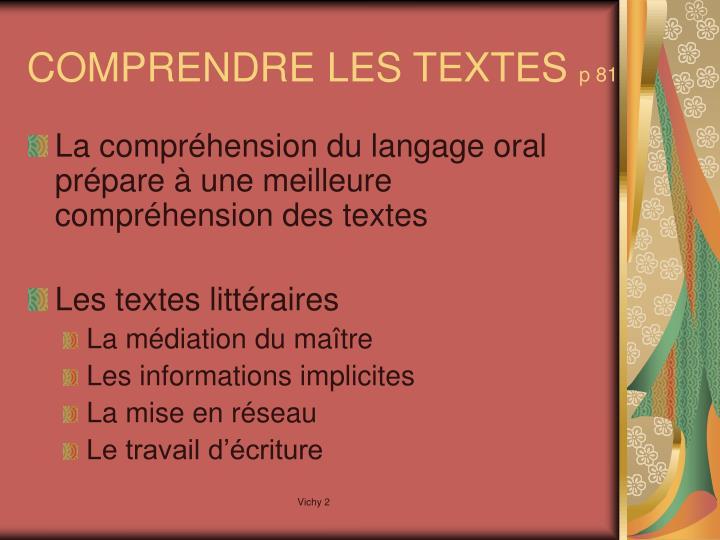 COMPRENDRE LES TEXTES