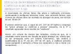 t tulo ii dos crimes contra o patrim nio cap tulo ii do roubo e da extors o artigo 157 16016