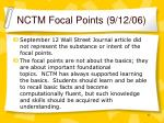 nctm focal points 9 12 06