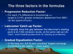 the three factors in the formulas