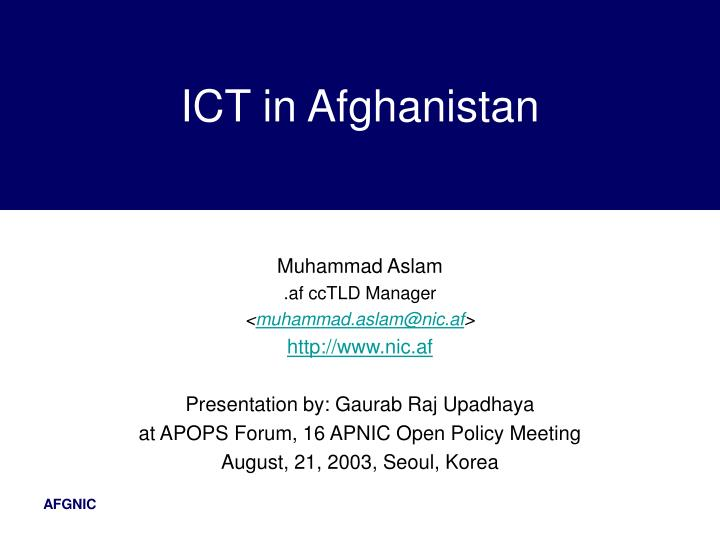 Ict in afghanistan