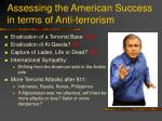 assessing the american success in terms of anti terrorism