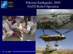 pakistan earthquake 2005 nato relief operation