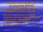 enlisted navy leadership development 272 08