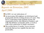 state department annual country reports on terrorism 2005 april 2006