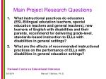 main project research questions