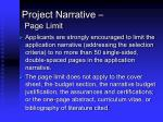 project narrative page limit