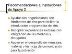 recomendaciones a instituciones de apoyo 2