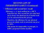 second law of thermodynamics continued