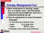 grazing management cost