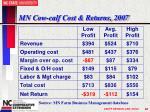 mn cow calf cost returns 2007