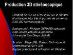 production 3d st r oscopique