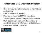 nationwide dtv outreach program