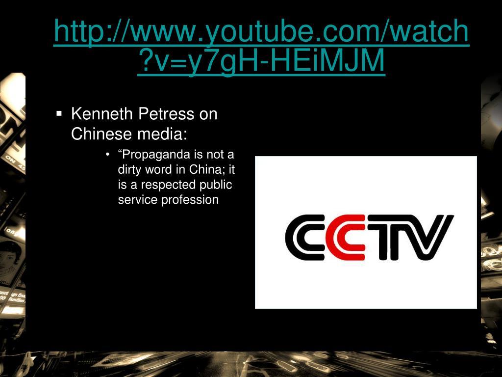 http://www.youtube.com/watch?v=y7gH-HEiMJM