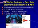 apbionet partners east asia bioinformation network eabn