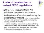 9 rules of construction in revised eeoc regulations