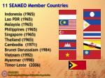 11 seameo member countries