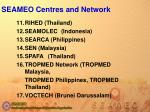 seameo centres and network8