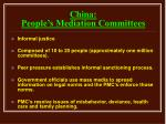 china people s mediation committees