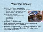 waterpark industry