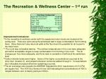 the recreation wellness center 1 st run24