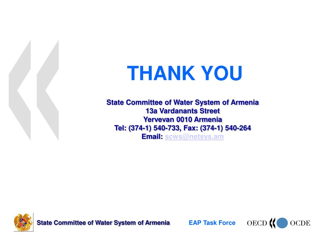 State Committee of Water System of Armenia