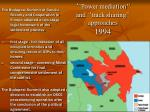 power mediation and track sharing approaches 1994