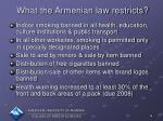 what the armenian law restricts