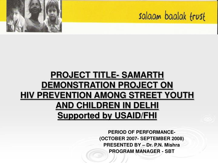 PROJECT TITLE- SAMARTH DEMONSTRATION PROJECT ON