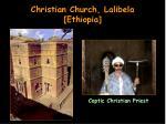 christian church lalibela ethiopia12