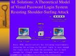 4d solutions a theoretical model of visual password login system resisting shoulder surfing attack
