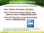 environmental ethics2