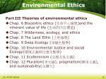 environmental ethics4