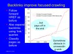 backlinks improve focused crawling
